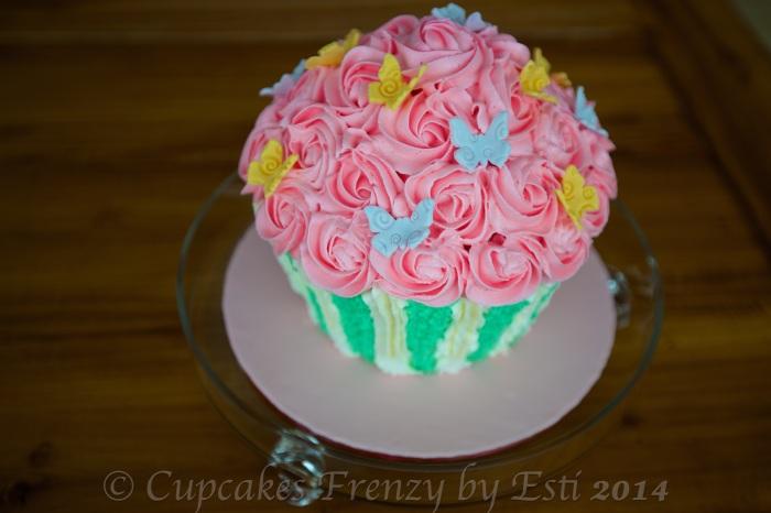 © Esti 2014 Giant Rose Cupcake